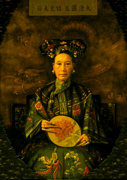 The fall of the qing dynasty essay